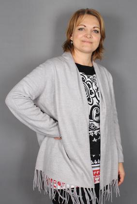 Janine Ramdani